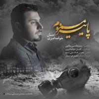 Ehsan Khajehamiri - Paeize Masmoom
