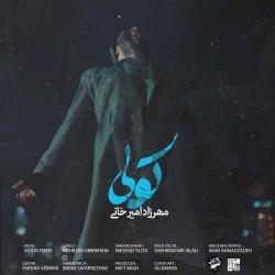 Mehrzad Amirkhani - Koli