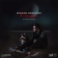 Shahab Mozaffari - Khodet