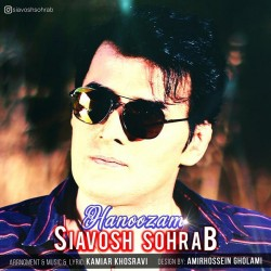 Siavosh Sohrab - Hanoozam