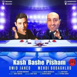Omid Jahed - Kash Bashe Pisham