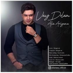 Ali Ariana - Vay Delam