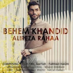 Alireza Rahaa - Behem Khandid