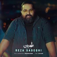 Reza Sadeghi - Tehroon