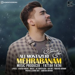 Ali Montazeri - Mehrabanam