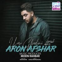 Aron Afshar - Yare Ghadimi