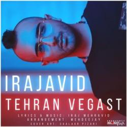 Irajavid - Tehran Vegast