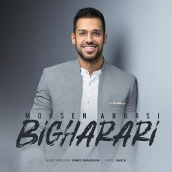 Mohsen Abbasi - Bigharari