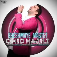 Omid Hajili - Cheshmaye Mastet