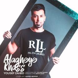 Yousef Zahed - Alagheye Khass