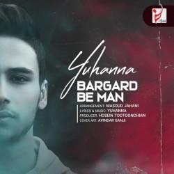 Yuhanna - Bargard Be Man