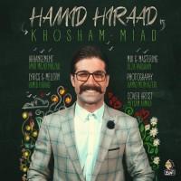 Hamid Hiraad - Khosham Miad