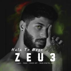 Zeu3 - Hala To Begoo