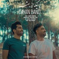 Dayan Band - Ye Tike Az Behesht