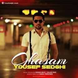 Yousef Sedghi - Ghasam