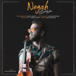 Alireza Beyrami - Negah