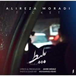 Alireza Moradi - Bilit