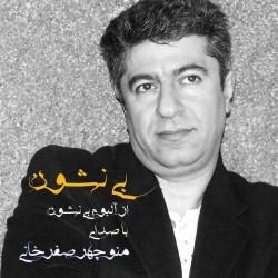 Manouchehr Safarkhani - Bi Neshoon