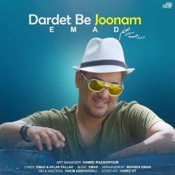 Emad - Dardet Be Joonam