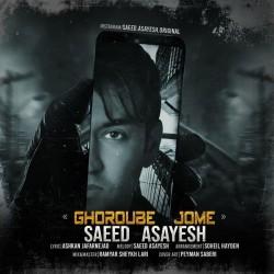 Saeed Asayesh - Ghoroube Jome