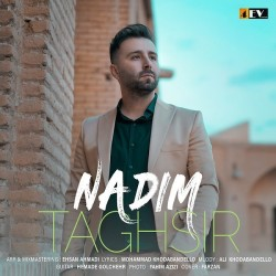 Nadim - Taghsir