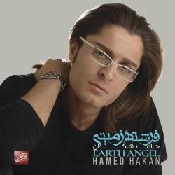 Hamed Hakan - Fereshteye Zamini