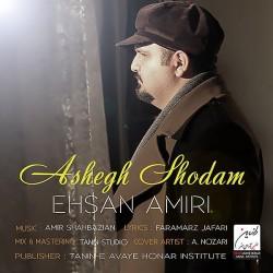 Ehsan Amiri - Ashegh Shodam