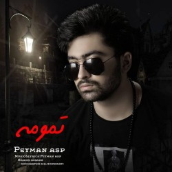 Peyman Asp - Tamoome