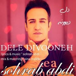 Sohrab Abdi - Dele Divooneh