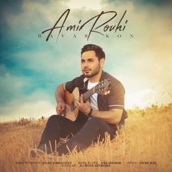 Amir Rouhi - Bavar Kon
