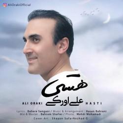 Ali Oraki - Hasti