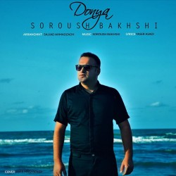 Soroush Bakhshi - Donya
