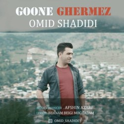 Omid Shadidi - Goone Ghermez
