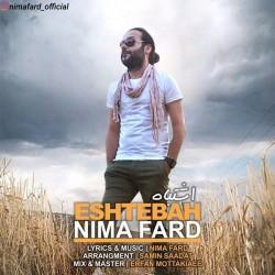 Nima Fard - Eshtebah