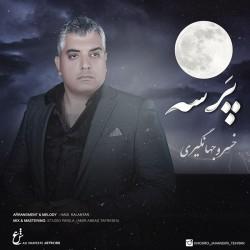 Khosro Jahangiri - Parseh