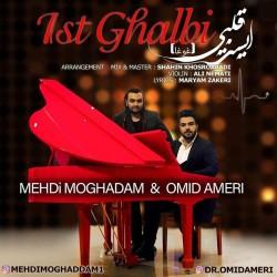 Mehdi Moghaddam Ft Omid Ameri - Ist Ghalbi