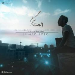 Ahmad Solo - Damet Garm