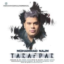 Mohammad Najm - Tarafdar