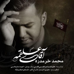 Mohamad Khoramdare - Aghaye Alghame