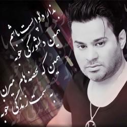 Emad - Delshooreh