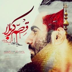 Hamid Raad Ft Omid Mobin - Gheseye Karbala