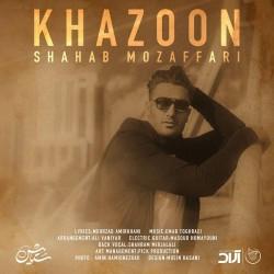 Shahab Mozaffari - Khazoon