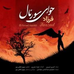 Farzad - Havvaye Sooreal
