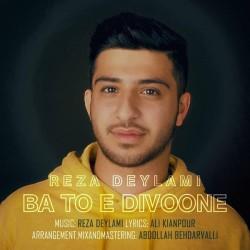 Reza Deylami - Ba Toe Divoone