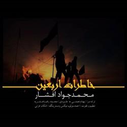 Mohammadjavad Afshar - Khaterate Arbaein