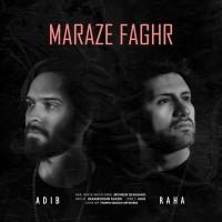 Adib Ft Raha - Maraze Faghr