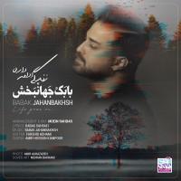 Babak Jahanbakhsh - Zendegi Edame Dare