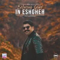 Behnam Bani - In Eshgheh