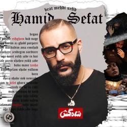 Hamid Sefat - Shah Kosh