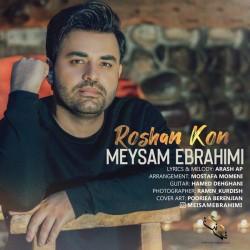 Meysam Ebrahimi - Roshan Kon